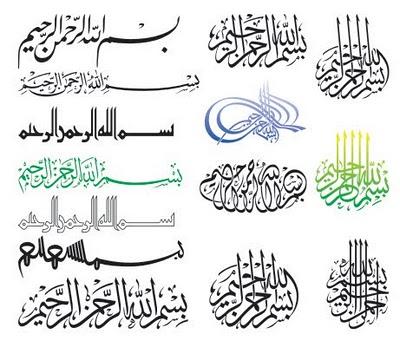 Arabic Kufi Font For Mac