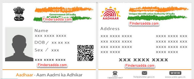 How to download aadhar card?