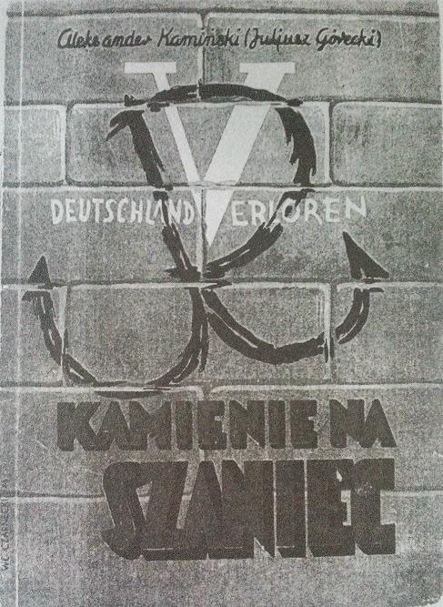 Kamienie na szaniec - Wydanie III - 1946 rok