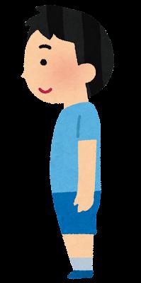 姿勢の良い男の子のイラスト