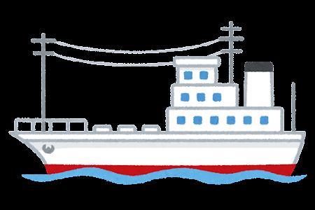大型漁船のイラスト