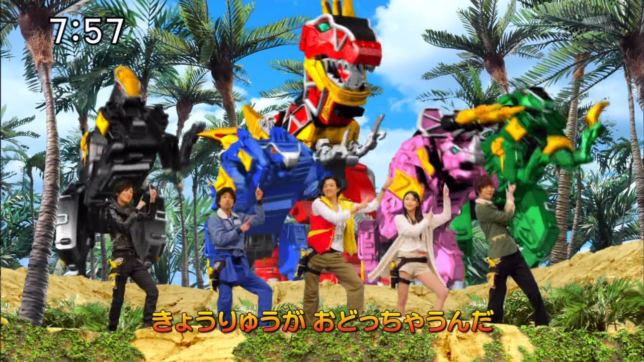 The center of anime and toku: Zyuden