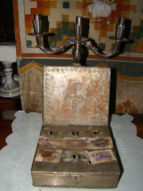 Λεἰψανα του Μεγάλου Κωνσταντίνου https://leipsanothiki.blogspot.be/