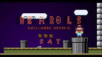 Here is a #Halloween edition to everyone's favorite mascote. #Mario! #HalloweenGames #FlashGames