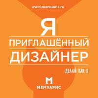 https://memuaris.blogspot.com/2019/12/blog-post_29.html?showComment=1577667218521#c5905688053178450251