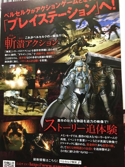 Omega Force, Berserk Muso, Actu Jeux Vidéo, Jeux Vidéo, Kentaro Miura,
