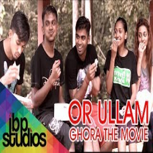 or-ullam---ghora-lyrics