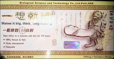 alamat toko jual klg pills asli di medan antar gratis 082222210708