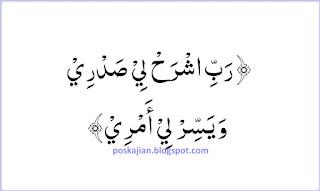 Doa Mohon Dimudahkan Tiap Urusan