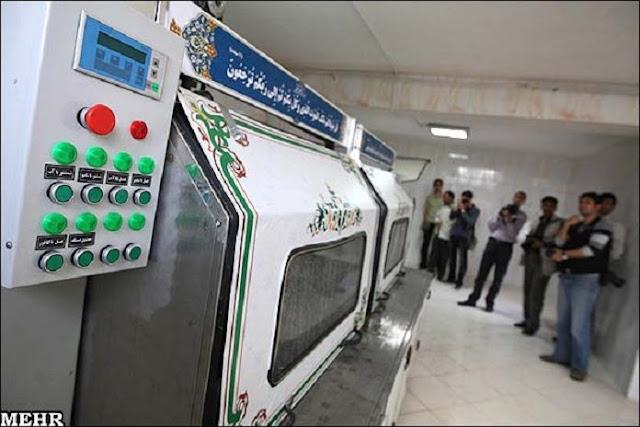 Negara Syiah Iran Produksi Mesin Cuci Khusus untuk Memandikan Jenazah