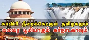 Sathiyam Sathiyame 13-09-2016 Tamil Nadu asking for Cauvery water and Karnataka turning into riot
