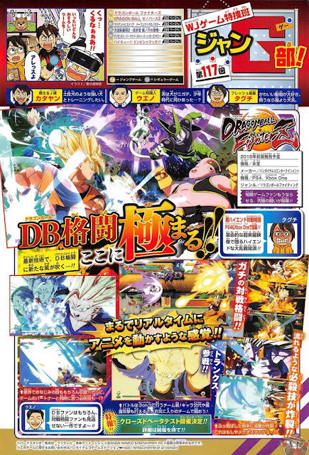 "Trunks se une a ""Dragon Ball FighterZ""."