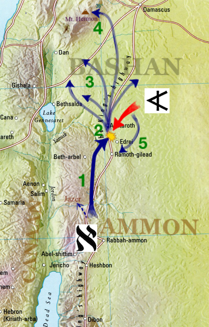 Bible Battles - Battle of EDREI - King Sihon - King Og ... on dead sea map, golgotha map, mount of beatitudes map, bethany map, sea of tiberias map, mount of olives map, gethsemane map, abilene map, capernaum map,