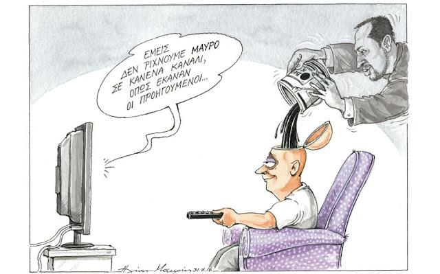 ΣΚΑΝΔΑΛΟ - 200.000.000 το χρόνο για ΜΗΔΕΝ τηλεθέαση- Κλείστε το επιτέλους το μπορντέλο!