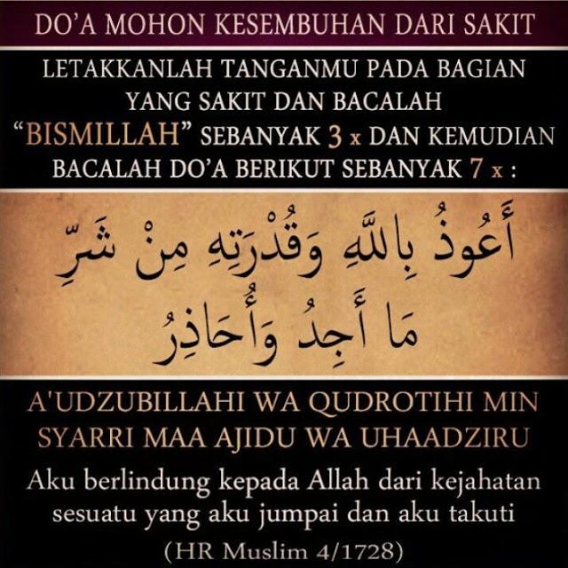 Manjur! Ini Dia Doa Nabi Muhammad Sembuhkan Bagian Tubuh