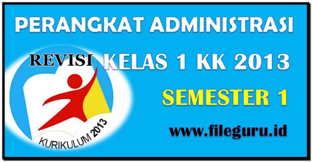 RPP dan SIlabus KK 2013 Kelas Satu Revisi