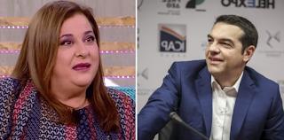 Ελισσάβετ Κωνσταντινίδου: «Ελπίζω ακόμη στον Τσίπρα είναι ένα νέο παιδί»