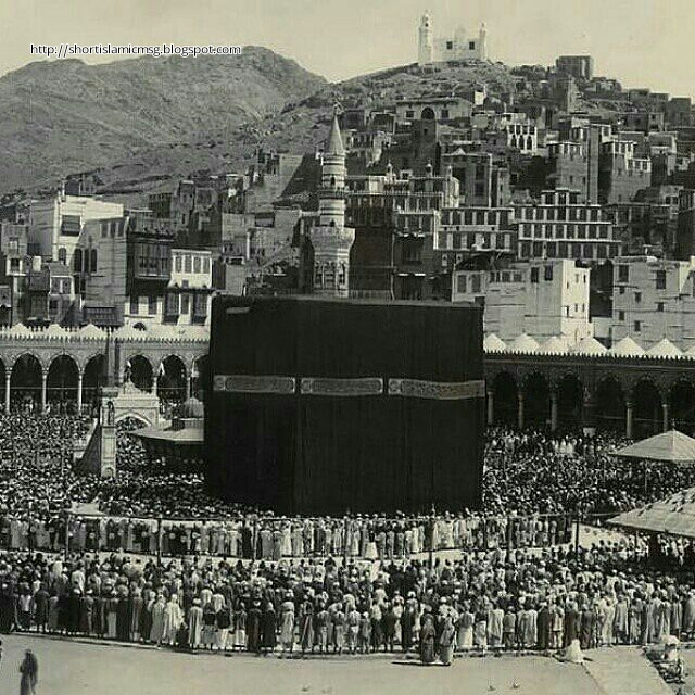 the kaba
