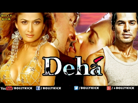 Deha 2007 Hindi 480p HDRip 350mb