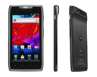 Motorola RAZR Android phone with 4.3-inch Super AMOLED Advanced display in Japan