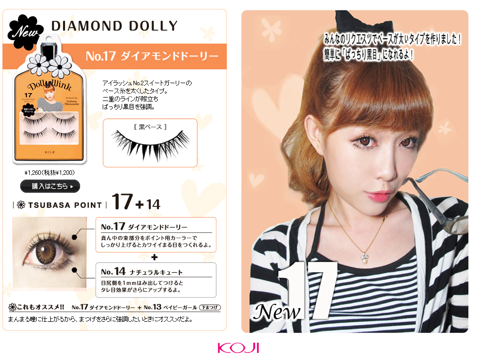 024b4879a95 Eyelash Review: Dolly Wink No. 10 Sweet Cat - Golly-Locks