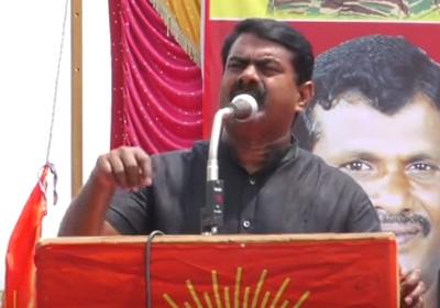 Naam Tamilar Seeman Speech Uthangarai