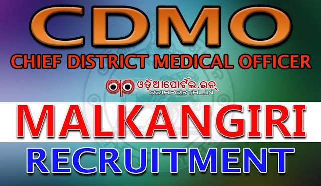 Apply For 137 Paramedical Posts (Staff Nurse, MPHW (M/F) etc) Chief District Medical Officer, Malkangiri inviting application in the prescribed format for filling up of the vacant post of Radiographer, Jr. Laboratory Technician, Staff Nurse, MPHW [Multi Purpose Health Worker] (Male) and MPHW [Multi Purpose Health Worker](Female) on contractual basis.