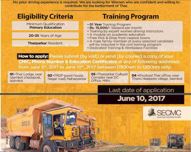 Sindh Engro Coal Mining Co (SECMC) For Women Dump Truck Drivers Training Program June 2017