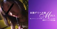 Asiatengoku-0562