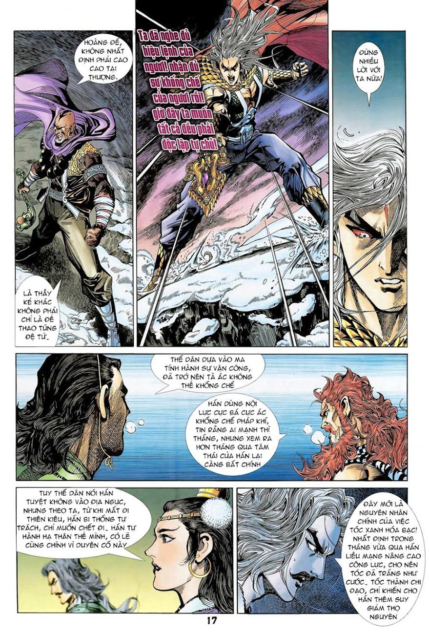 Đại Đường Uy Long chapter 99 trang 17