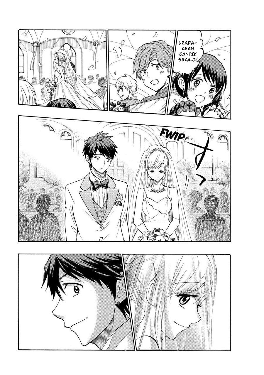 Yamada-kun to 7-nin no Majo Chapter 243-17