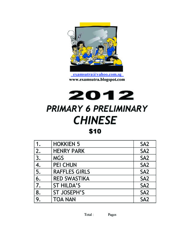 Top School Exam Papers: Pri 6 Preliminary 2012 Now ready
