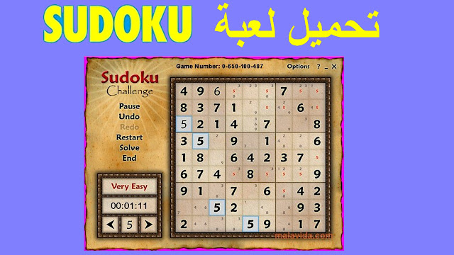 تحميل لعبة سودوكو 2019 للكمبيوتر وللموبايل Download Game Sudoku