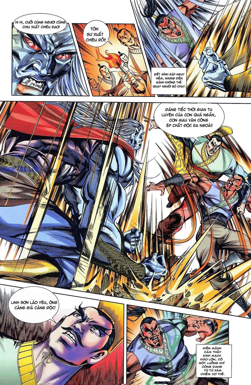 Tần Vương Doanh Chính chapter 17 trang 15