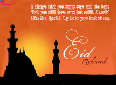 eid mubarak beautiful wish cards, message and blessing quotes 33