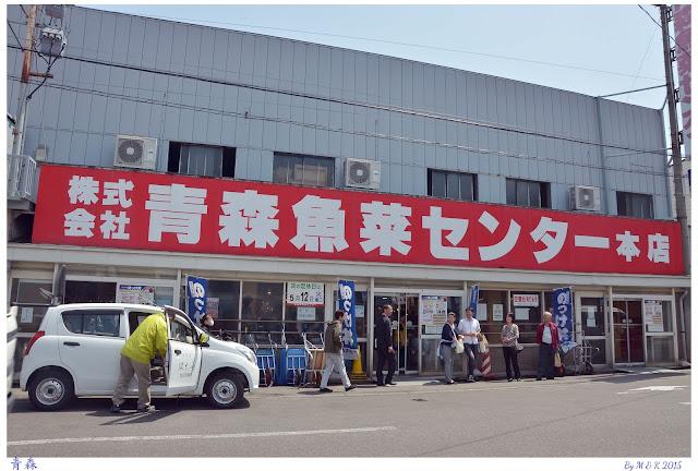 Day 6.3 古川市場、仙台牛舌