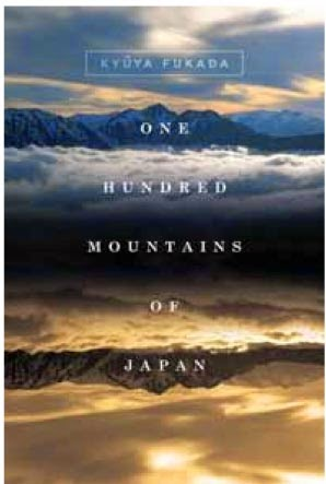 one hundred mountains coming soon