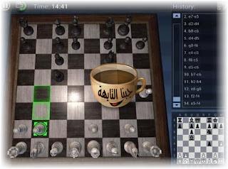تحميل لعبة شطرنج 3d للاندرويد وللكمبيوتر للمحترفين مجانا
