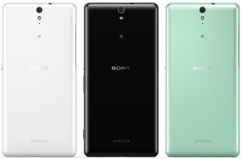 Harga Sony Xperia C5 Ultra Dual SIM Desember 2017