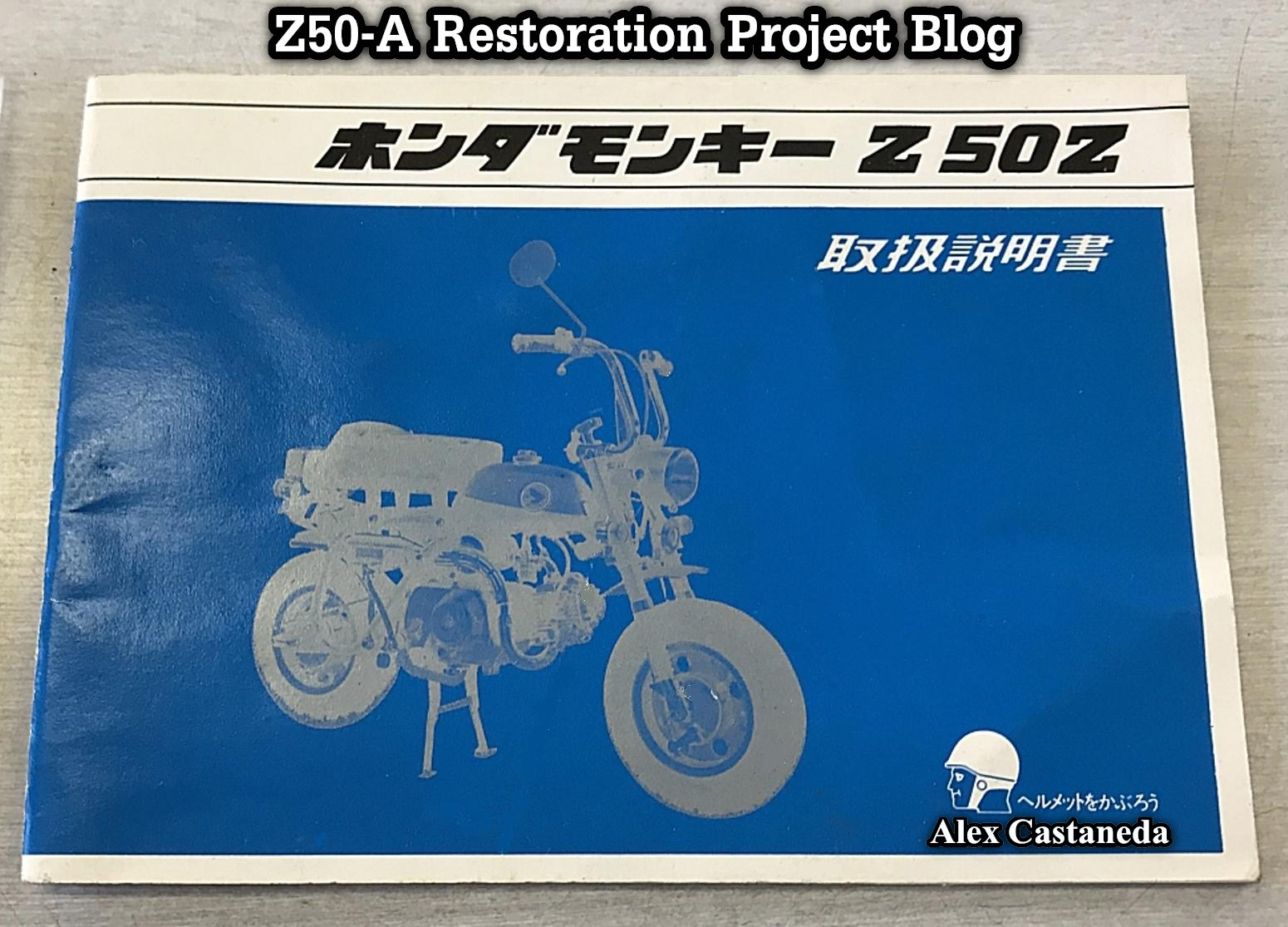 Honda Z50Z Owner's Manual JDM - Catalog ( ホンダモンキー Z50Z ) ( Monkey, Mini  Trail, Z50 )