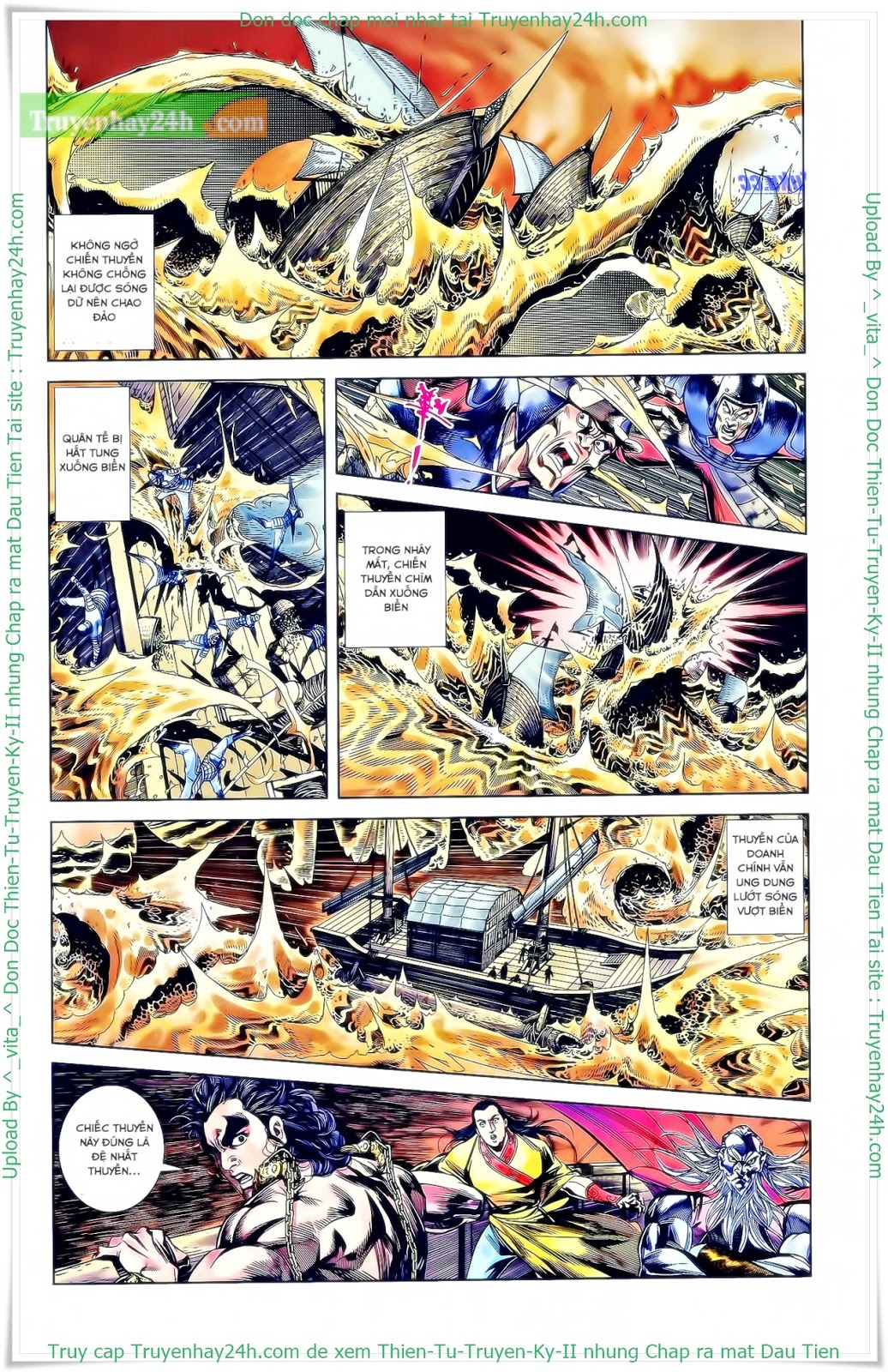 Tần Vương Doanh Chính chapter 27 trang 7