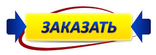 http://djeneriki-online.ru/shop/bad/dikiy-volk/