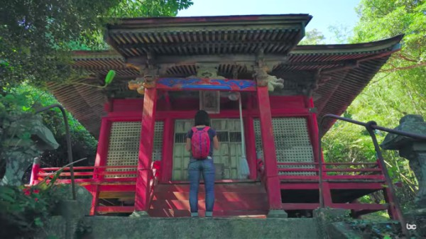 cat island temple