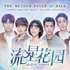 Pemeran Pemain Meteor Garden 2018 Remake (SCTV) lengkap