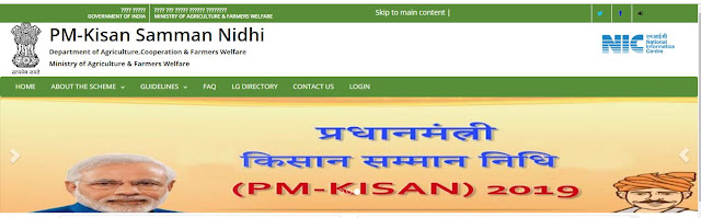kisan samman nidhi yojna online apply