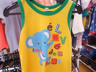 100円子供服90㎝ぞうさんタンクトップ