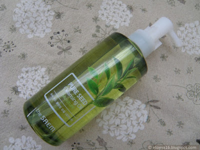 The Saem - Pure Seed Cleansing Oil