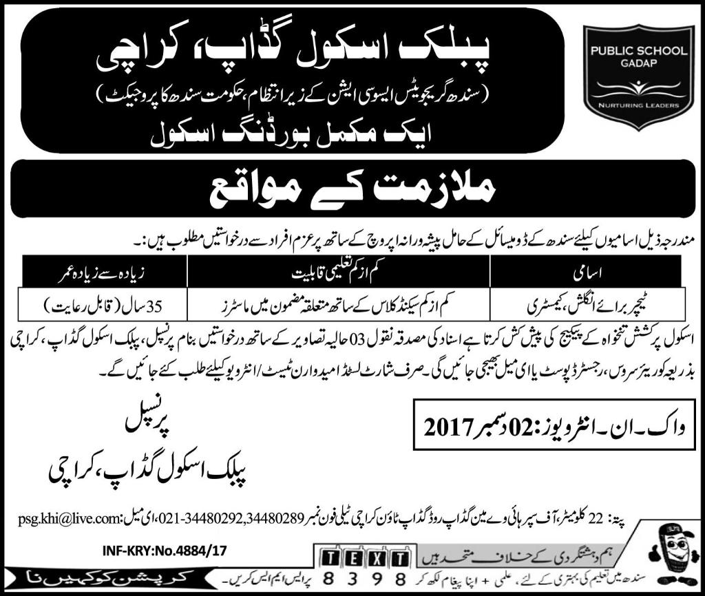 Jobs in  Public School Gadap Karachi 24 November 2017