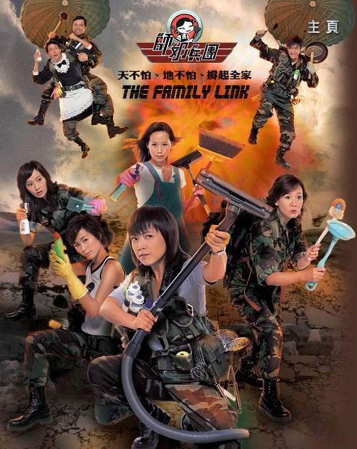 Xem Phim Đoàn Binh Nội Trợ 2007