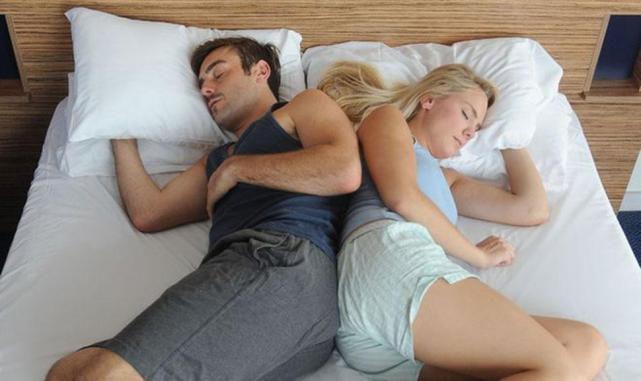 Si Duermes De Este Lado De La Cama Eres Una Persona Infiel El